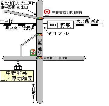 中野教会地図
